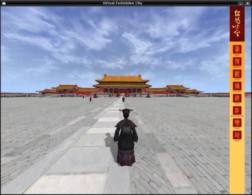 Capture-Virtual Forbidden City-1